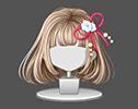 新春の風髪